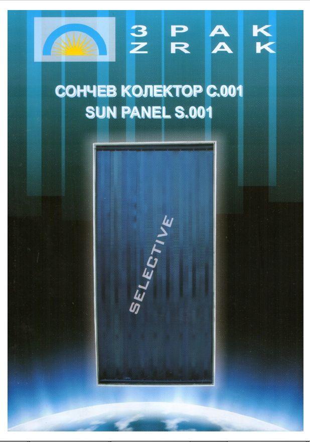 Zrak-Solar-Kolektori