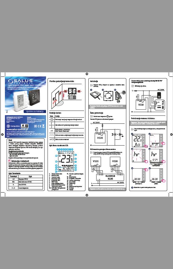 VS30 Uputstvo za instalaciju