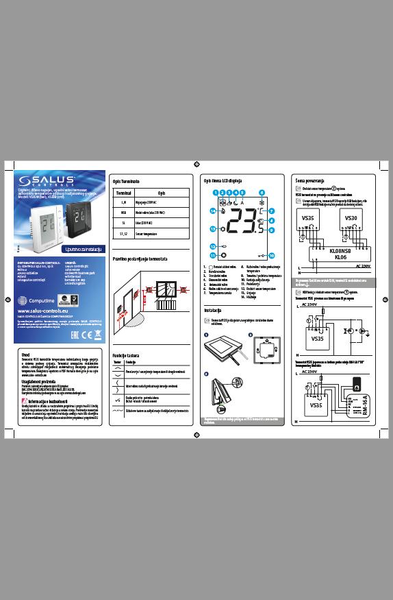 VS35 Uputstvo za instalaciju